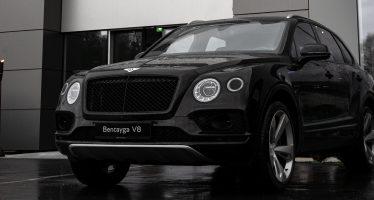 Πού άνοιξε νέα αντιπροσωπεία η Bentley;