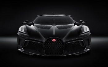 Ο Ρονάλντο αγόρασε τη Bugatti των 16,7 εκατομμυρίων ευρώ;