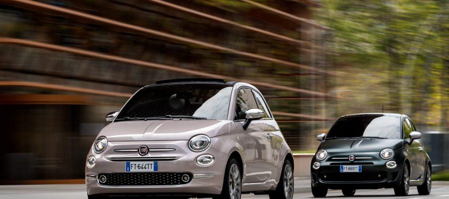 Τα Fiat 500 για όσους αισθάνονται αστέρες και rockstars
