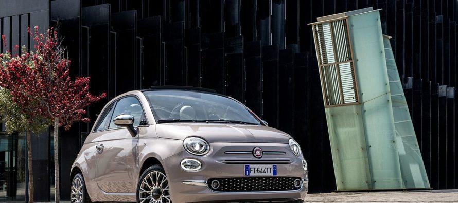 Ρεκόρ για την πολυμελή οικογένεια των Fiat 500