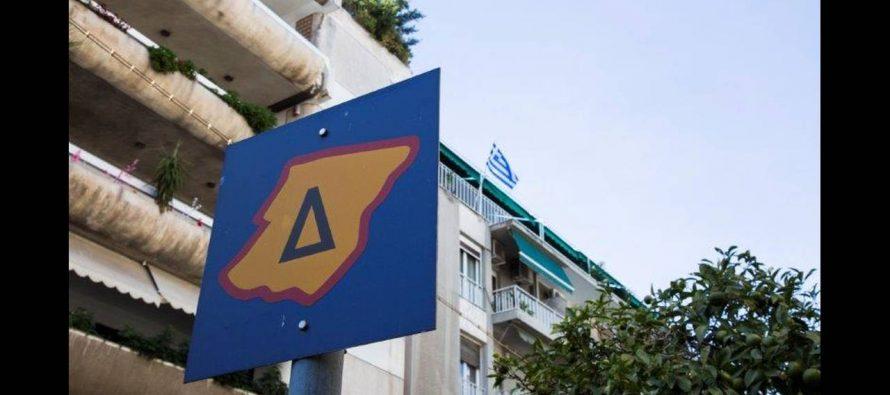 Διακόπτεται ο Δακτύλιος στην Αθήνα-Πότε επανέρχεται;