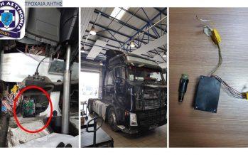 Η Τροχαία εντόπισε 18 φορτηγά με μηχανισμούς παραποίησης ταχογράφου