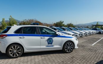 Η Ελληνική Αστυνομία απέκτησε 59 νέα οχήματα