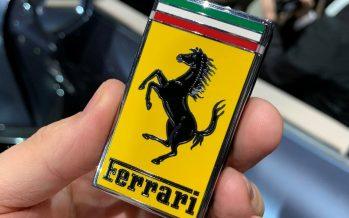 Το εντυπωσιακό κλειδί της νέας Ferrari Roma