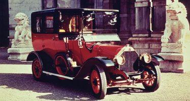 Η καινοτομία του Mitsubishi Model A πριν 102 χρόνια