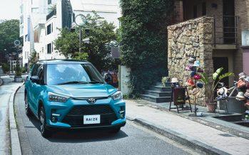 Με συστατικά της Daihatsu το νέο Toyota Raise (video)