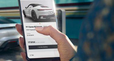 Αγοράζεις Porsche χωρίς να πας στην αντιπροσωπεία