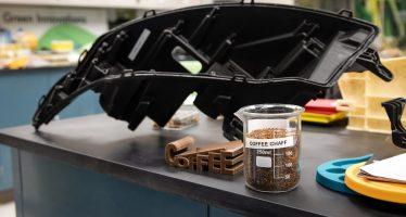 Εξαρτήματα αυτοκινήτων της Ford φτιαγμένα από κόκκους καφέ (video)