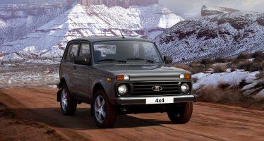 Το Lada Niva ανανεωμένο και πιο μοντέρνο από ποτέ!