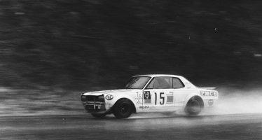 Μισός αιώνας από το πρώτο Nissan GT-R (video)
