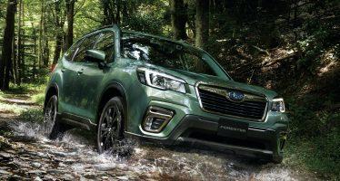Λερώνεται και καθαρίζεται εύκολα αυτό το Subaru Forester