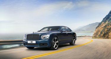 Oι τελευταίες 30 συλλεκτικές Bentley Mulsanne