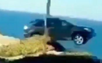 Αυτοκίνητο έκανε βουτιά στο γκρεμό και έκτοτε αγνοείται (video)
