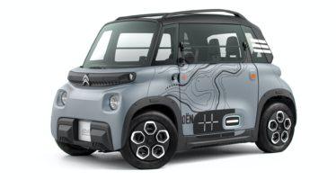 Το νέο Citroen Ami δε χρειάζεται δίπλωμα οδήγησης!(video)