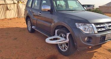 Κάθισμα τουαλέτας για τροχό αυτοκινήτου
