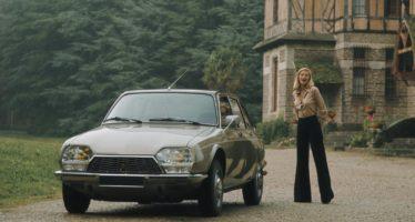 Γιατί το Citroen GS ψηφίστηκε «Αυτοκίνητο της Χρονιάς» το 1971; (video)