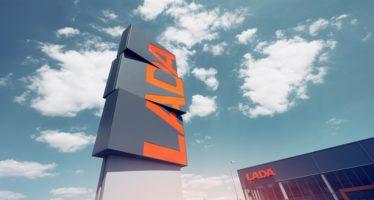 Αγορά Lada με ηλεκτρονική παραγγελία και κατ' οίκον παράδοση