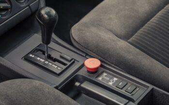 Το μυστηριώδες κόκκινο κουμπί σε Audi του 1990