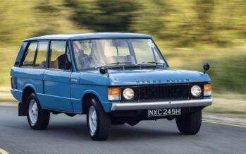 Το Range Rover σήμερα γίνεται 50 ετών και το γιορτάζει! (video)