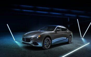 Ιδού η πρώτη υβριδική Maserati (video)