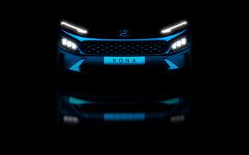 Με σπορ έκδοση έρχεται το ανανεωμένο Hyundai Kona