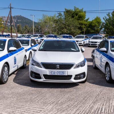 Ελληνική Αστυνομία (1)