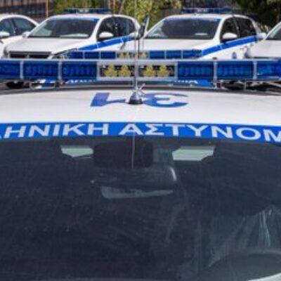 Ελληνική Αστυνομία (4)