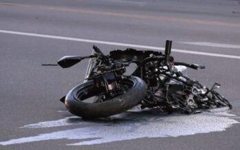 Αναζητούνται πληροφορίες για σοβαρό τροχαίο ατύχημα