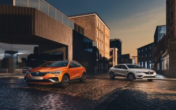 Renault Arkana: To νέο SUV με υβριδική γκάμα