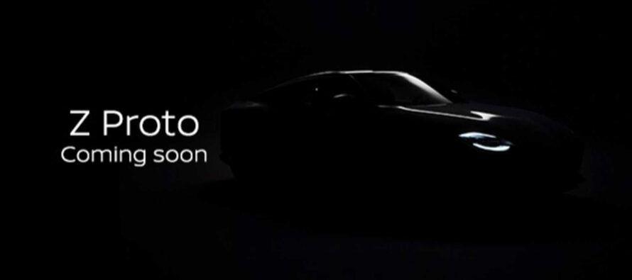 Έρχεται ο διάδοχος του Nissan 370Z (video)