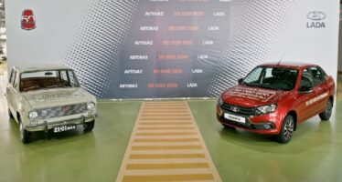Lada: Το πρώτο και το τελευταίο από τα 30 εκατομμύρια οχήματα της (video)