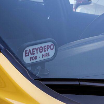 Nissan Leaf taxi (2)