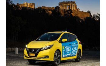 Γνωρίστε το πρώτο ταξί στην Ελλάδα που εκπέμπει 0 ρύπους!