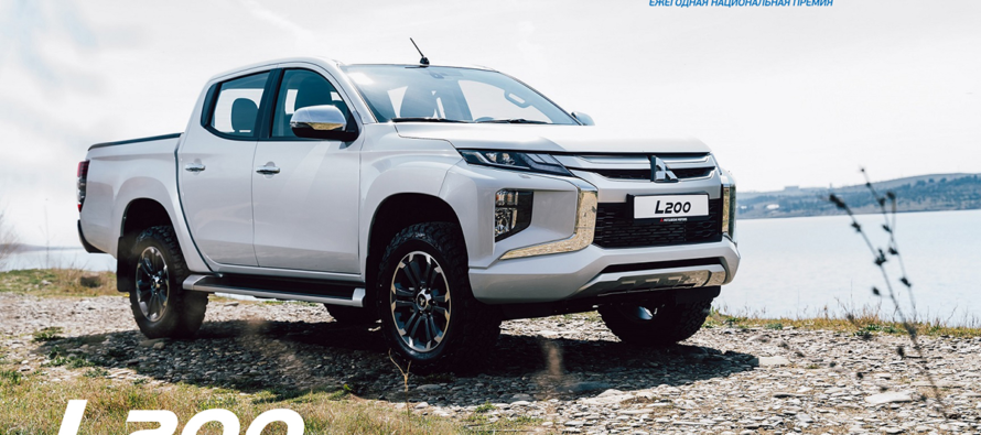 Mitsubishi L200: Σε ποια χώρα ψηφίστηκε «Αυτοκίνητο της Χρονιάς 2020»;