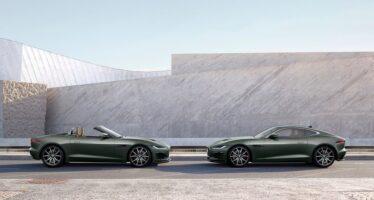 Μετενσάρκωση της ιστορικής Jaguar Ε-Type στο σώμα της F-Type