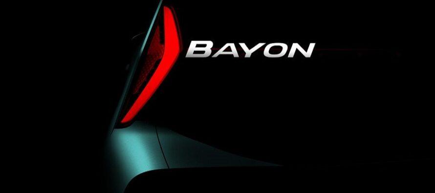 Ποια πόλη δίνει το όνομά της στο νέο crossover της Hyundai; (video)