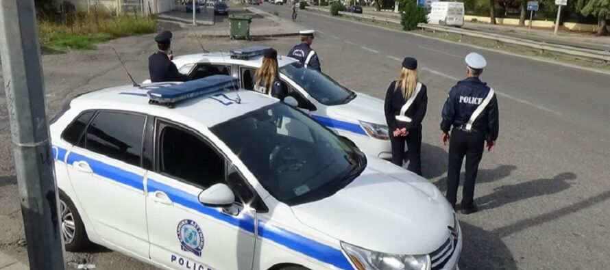 Σε ποια Περιφέρεια της Ελλάδας η Τροχαία έκοψε πάνω από 1.170 κλήσεις;