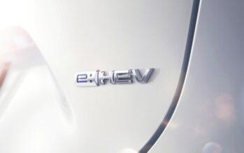 Νέο Honda HR-V: Ξέρετε τι σημαίνει το λογότυπο e:HEV;