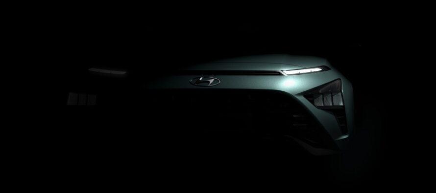 Πάρτε μια γεύση από το νέο μικρό SUV της Hyundai
