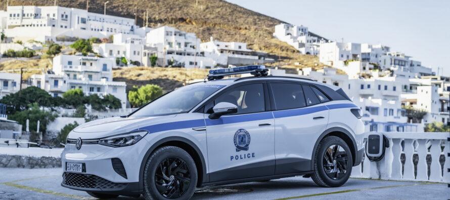 Το πρώτο ηλεκτρικό περιπολικό της Ελληνικής Αστυνομίας βρίσκεται στην Αστυπάλαια!