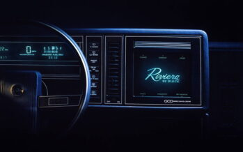 Οθόνη αφής το 1986; Ποιο αυτοκίνητο την εγκαινίασε; (video)