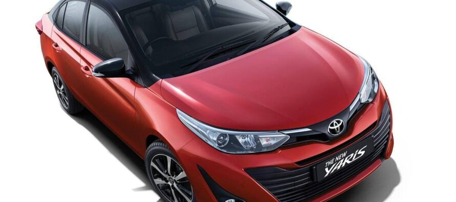 Καταργείται το Toyota Yaris λόγω χαμηλών πωλήσεων!